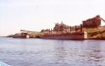 Girtom Wharf